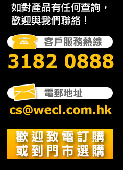 Contact WECL for DeWalt Products