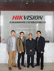 華輝洽訪世界NO.1安防產品方案供應商 ─ HIKVISION