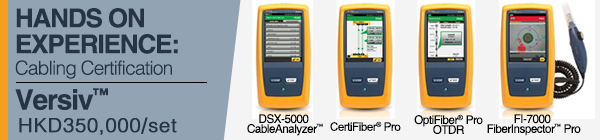 hands on experience - cabling certification