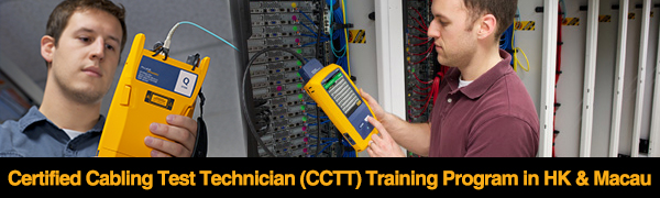 Certified Cabling Test Technician (CCTT) Training Program