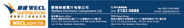 華輝無?電行有限公司 - 華輝代理 Welfare Electronic Component Ltd. - WECL Distribution