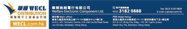 華輝無?電行有限公司 - 華輝代理 Welfare Electronic Component Ltd. - WECL Distribution