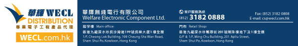 華輝無線電行有限公司 - 華輝代理 Welfare Electronic Component Ltd. - WECL Distribution