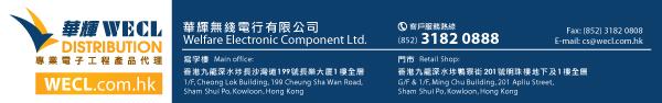 華輝無線電行有限公司 - 華輝代理 Welfare Electronic Component Ltd. - WECL Distribution