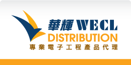 WECL Distribution 華輝代理